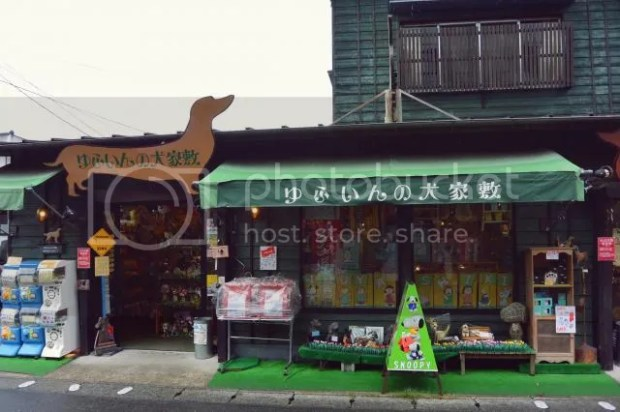 photo Yufuin-18.jpg