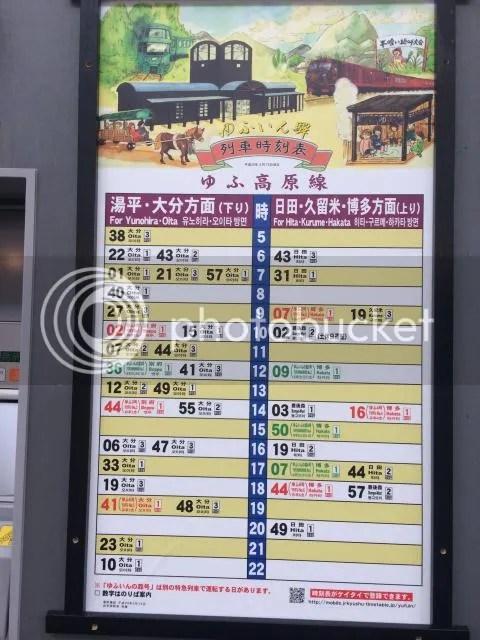 photo Yufuin-52.jpg