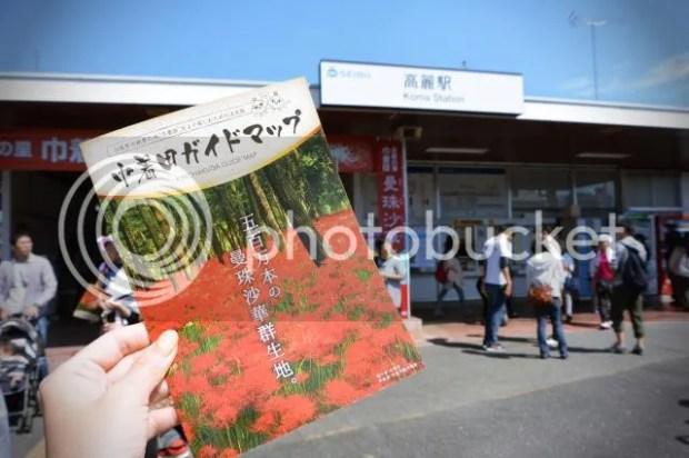 photo Kinchakuda-Saitama-18.jpg