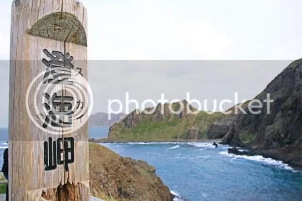 photo wakkanai-hokkaido14.jpg