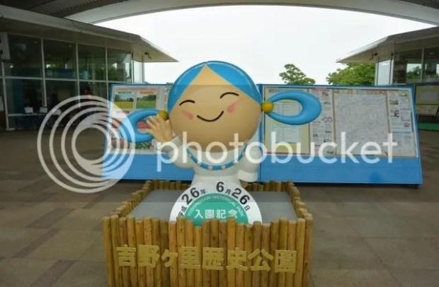 photo Yoshonogari-Park-1.jpg