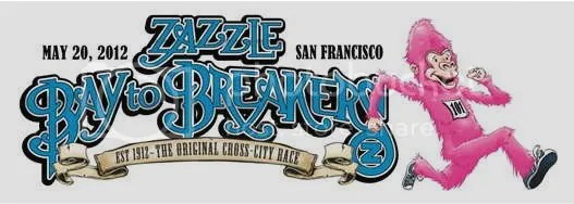 zb2b logo Zazzle Bay to Breakers Elite Field: Meb Keflezighi, Sammy Kitwara, Direba Merga