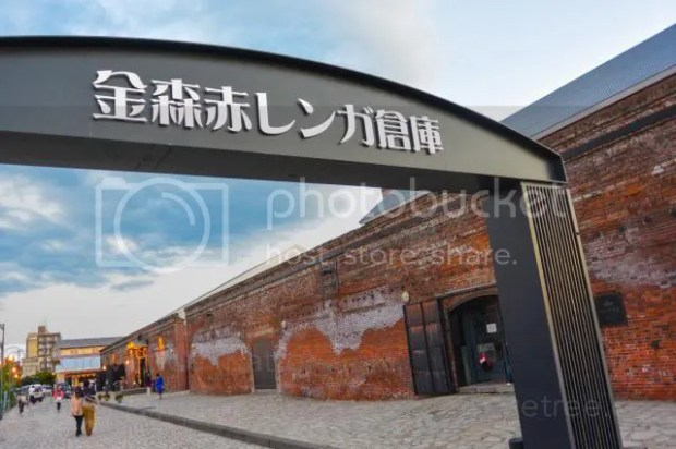 photo Hakodate-1.jpg