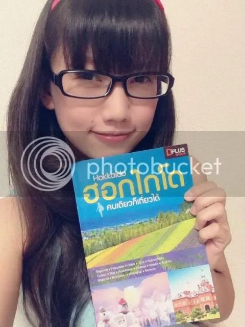 photo IMG_6372.jpg
