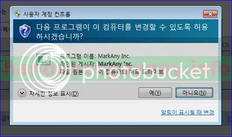 hanquocngaynay.info - In giấy chứng nhận thu nhập tại HomeTax