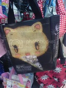 Da Vinci Code Hello Kitty handbag mashup