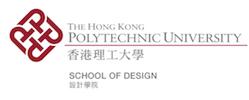 Hong Kong Polytechnic University 香港理工大學