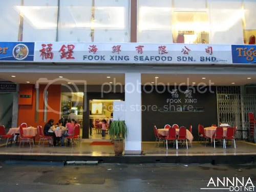 Fook Xing Seafood Restaurant