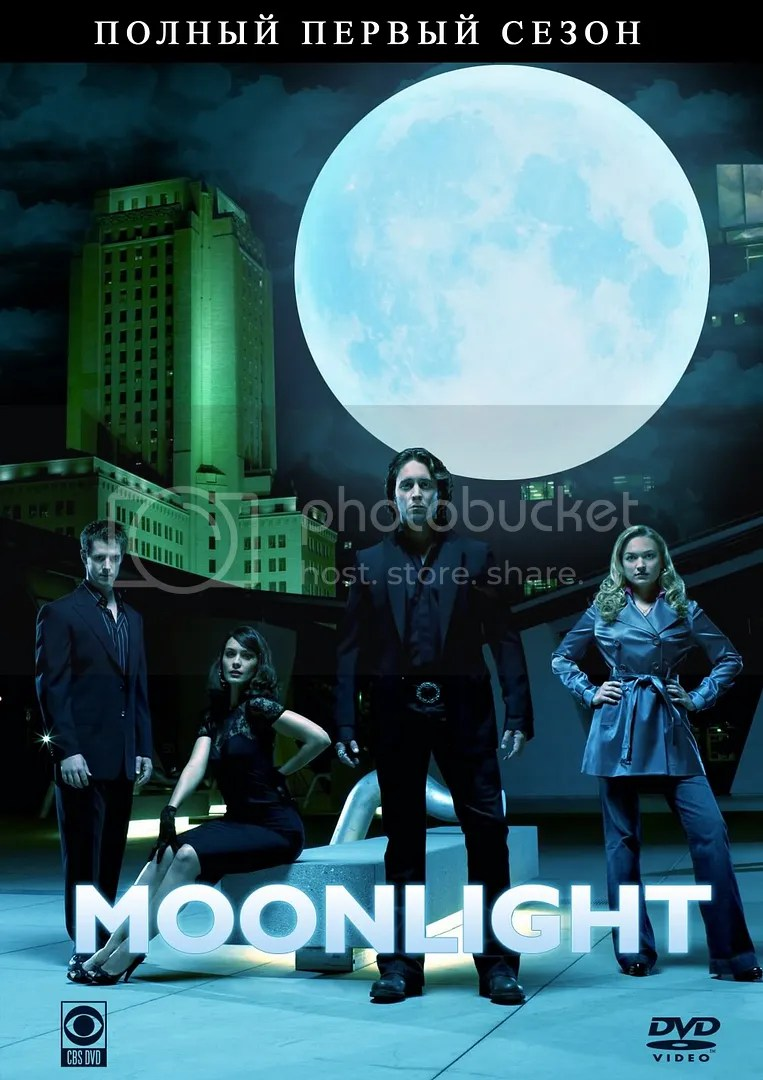 Poster do filme Moonlight