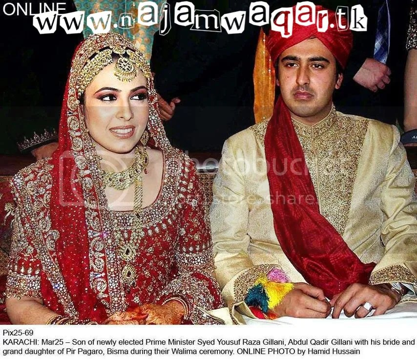Wedding of Iranian Presdient's Son & Pakistani P.M Son (1/6)