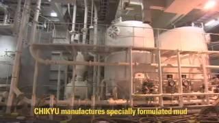Tàu CHIKYU - Nhật bản: tàu khoan khảo sát tiên tiến nhất thế giới