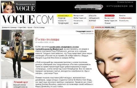 Bryanboy at Vogue Russia