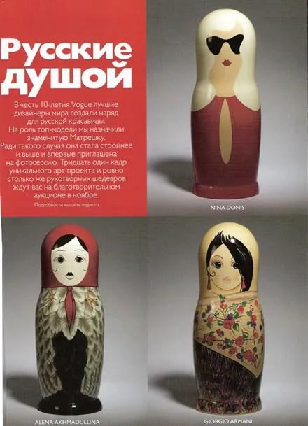 Russian Matryoshka Dolls - Nina Donis, Alena Akhmadullina and Giorgio Armani