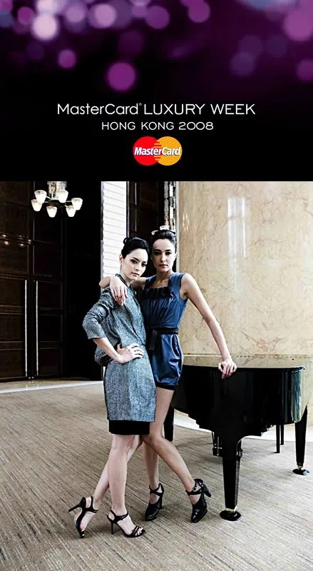 Mastercard Luxury Week 2008 Hong Kong