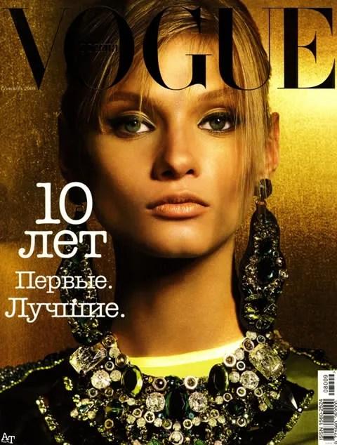 Anna Selezneva, Vogue Russia September 2008 Cover