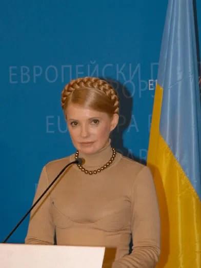 Yulia Tymoshenko, Personal Style