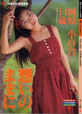 ru young girl 2