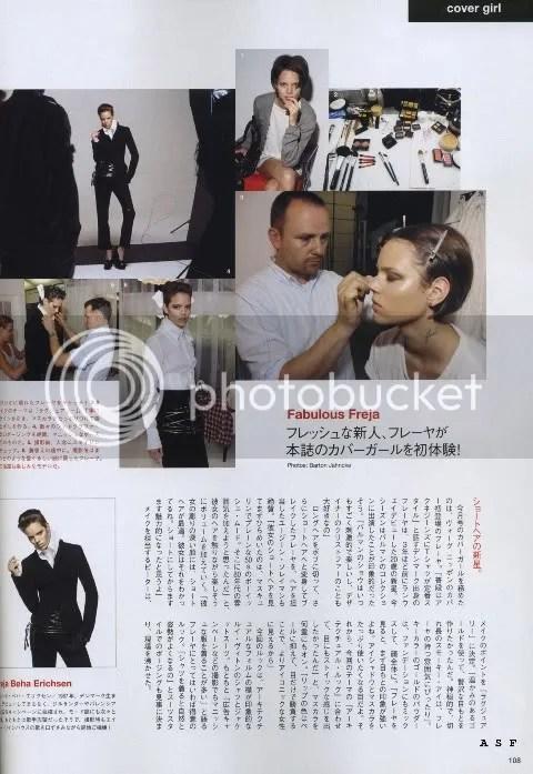 Vogue Nippon November 2008