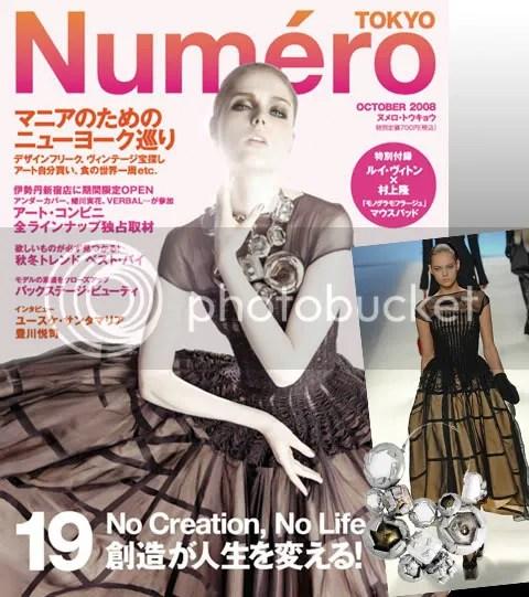 Numéro Tokyo 19: No Creation, No Life