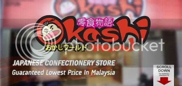 okashi world