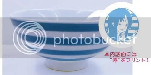 http://i1.wp.com/i582.photobucket.com/albums/ss266/acgtea/n2-03.jpg?w=604
