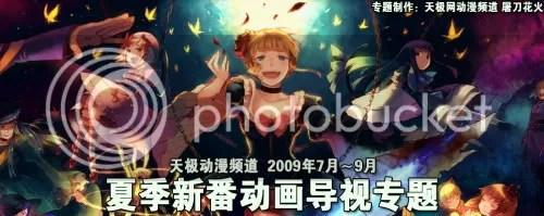 http://i1.wp.com/i582.photobucket.com/albums/ss266/acgtea/n3-07.jpg?w=604