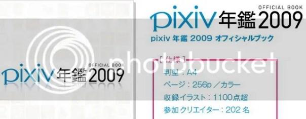 http://i1.wp.com/i582.photobucket.com/albums/ss266/acgtea/n6-01.jpg?w=604