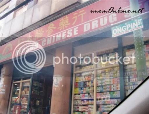 Binondo trip Redsun Chinese Drusgstore