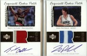 2003/04 UD Exquisite Basketball Outlaw