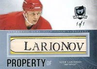 11-12 The Cup Larionov Property Of