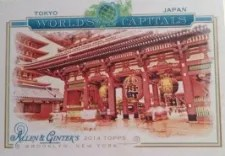 2014 Topps Allen & Ginter World's Capitals Tokyo