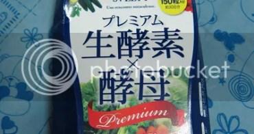 [試用。瘦身] Svelty Ultra Vegetable Enzyme 蔬倍纖。天然酵素排毒