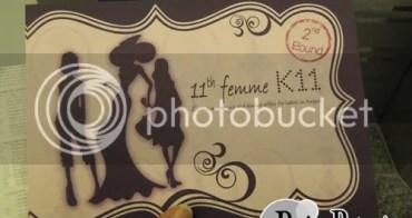[活動] K11 11th Femme Night – Make Up For Ever 秋冬潮妝講座