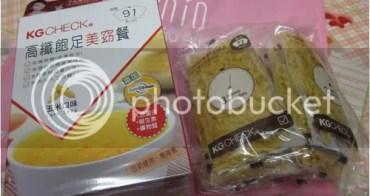 [產品] 喜歡。吃 KG CHECK 高纖飽足美窈餐 玉米口味