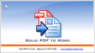 Solid Word 9.1.7212.1984 Multilingual (Portable)