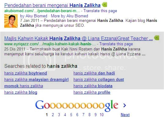 Entri AkuBiomed 1st page di Google Search Engine