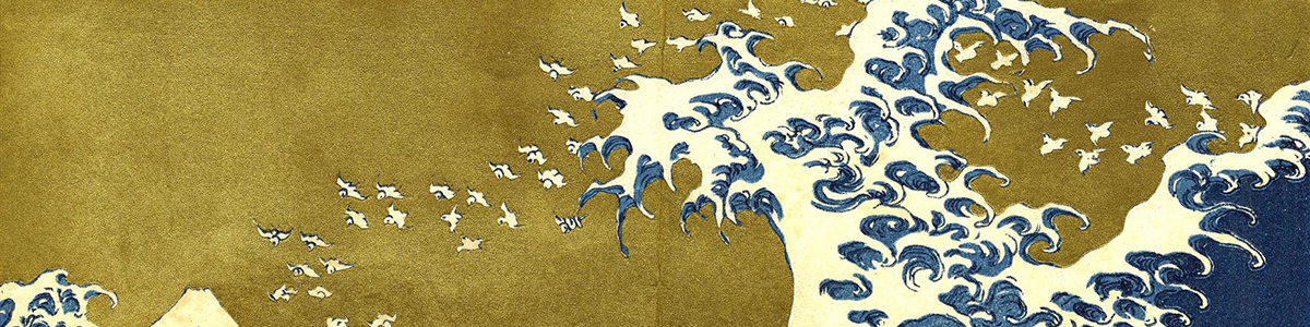 Hokusai waves – IAFOR Vladimir Devide Haiku Award