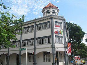 Ebay Singapore HQ