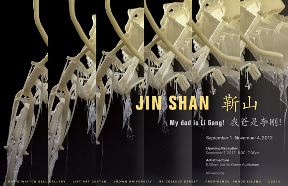 Jin Shan Campus Poster_Final