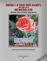 imamı-azam-menkibeleri1