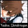 6927yshoukougun