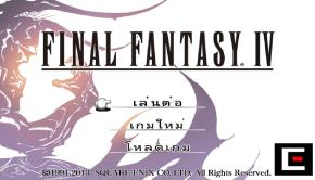 final-fantasy-iv-ios-thai