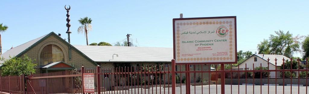 ICCP Masjid