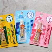 Review: Mentholatum Lip Gel Series