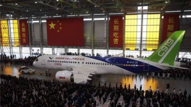 Chiếc C919 tại lễ ra mắt hồi tháng 11/2015