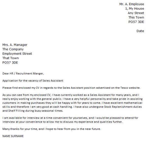 Tesco customer service essay