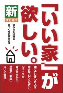 la_book1