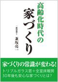 pic_book_001