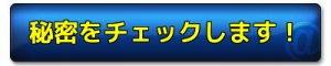 _xrF2D__ZNV8kfZ1435853443_1435853581