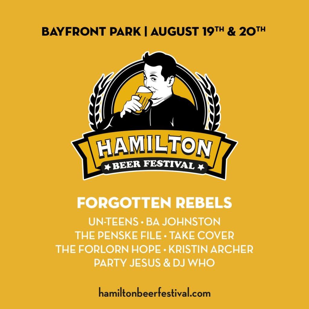 I HEART HAMILTON DJs HAMILTON BEER FESTIVAL: AUGUST 20th